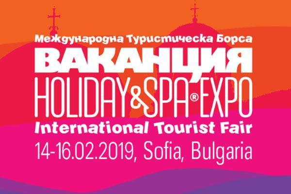International Tourist Fair